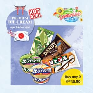 Imported Premium Ice Cream from Japan sold at Family Mart Malaysia
